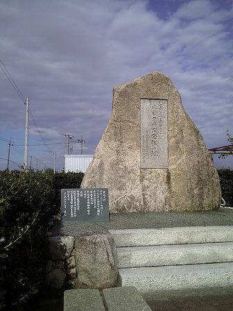 20081105 レクチェ (6).jpg