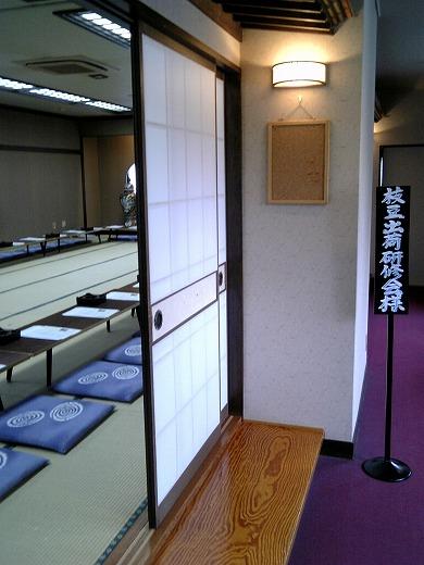 20090512 大山鮮魚店.jpg