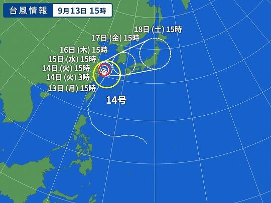 WM_TY-ASIA-V3_20210913-150000.jpg